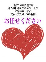 japanese_staff141