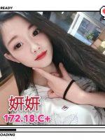 台北風俗 デリヘル嬢   妍妍